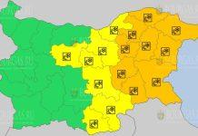 27 января 2021 года Желтый код в Болгарии