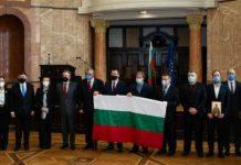 29-я болгарская антарктическая экспедиция