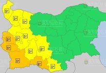 4 января 2021 года Желтый код в Болгарии