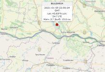 6 января землетрясение в Болгарии
