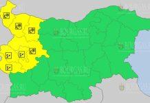 8 января 2021 года Желтый код в Болгарии