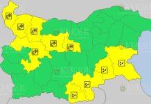 9 января 2021 года Желтый код в Болгарии