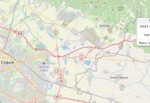 9 января землетрясение в Болгарии