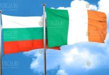 Болгария Ирландия