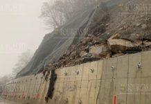 Дорога к Рильскому монастырю пока остается закрытой