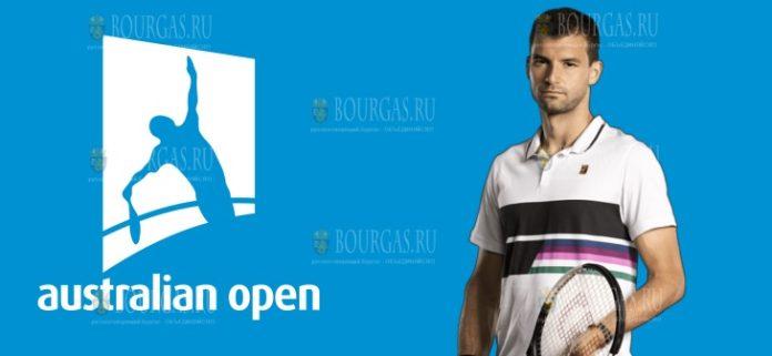Григор Димитров на Australian Open