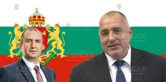Радев Борисов