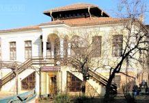 самый старый дом в Бургасе - Бракаловата