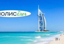Страховка от коронавируса в ОАЭ