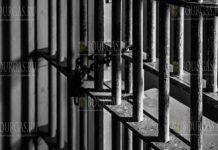 тюрьмы в Болгарии