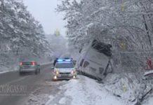 В Болгарии разбился турецкий автобус