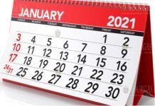 выходные в Болгарии в 2021 году