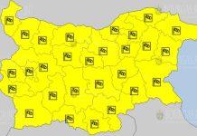 11 февраля 2021 года Желтый код в Болгарии