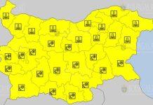14 февраля 2021 года Желтый код в Болгарии