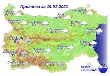 14 февраля погода в Болгарии