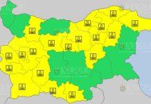 16 февраля 2021 года Желтый код в Болгарии