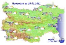 18 февраля погода в Болгарии