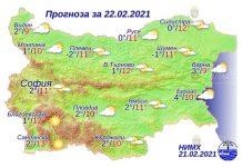 22 февраля погода в Болгарии