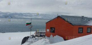 29-й Национальная Антарктическая экспедиция