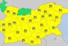 8 февраля 2021 года Желтый код в Болгарии
