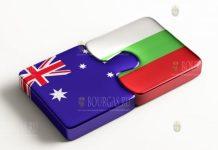 болгария австралия