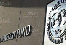 МВФ Болгария