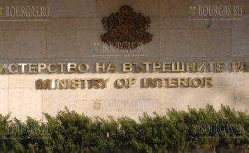 ОД МВД Болгарии в Варне