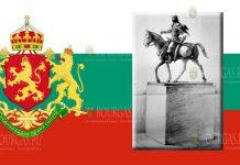 В Болгарии собирают средства на строительство памятника Хану Аспаруху в Болграде