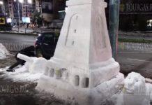 В Пловдиве появился свой Монумент Свободы