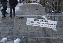 В столице Болгарии — Софии, сосульки атакуют граждан