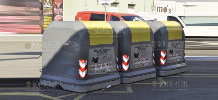 В центре Бургаса заменят 150 контейнеров для сбора мусора