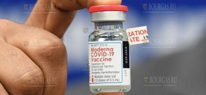 вакцина Moderna доставлена в Болгарию