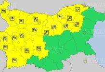 17 марта 2021 года Желтый код в Болгарии