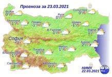 23 марта погода в Болгарии