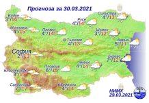 30 марта 2021 года погода в Болгарии
