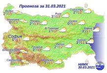 31 марта 2021 года погода в Болгарии