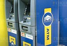 банкоматы EuroNet всегда берут КОСМИЧЕСКУЮ комиссию