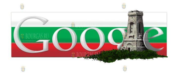 Google Болгария