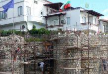 крепостная стена в Созополе