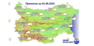 1 мая 2021 года погода в Болгарии