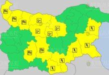 14 апреля Желтый Код в Болгарии