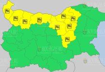 15 апреля Желтый Код в Болгарии