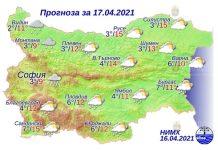 17 апреля 2021 года погода в Болгарии