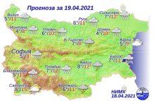 19 апреля 2021 года погода в Болгарии