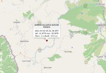 2 апреля 2021 года землетрясение в Болгарии