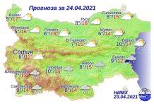 24 апреля 2021 года погода в Болгарии
