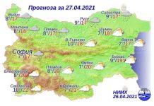 27 апреля 2021 года погода в Болгарии