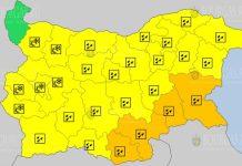4 апреля Желтый Код в Болгарии
