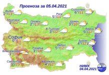 5 апреля 2021 года погода в Болгарии