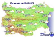 6 апреля 2021 года погода в Болгарии
